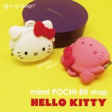 mimi POCHI-Bit starp HELLO KITTY (미미포치빗 스트랩 헬로키티)