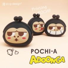 POCHI-(A) ADOONGA (포치-A 아둥가)