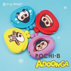 POCHI-(B) ADOONGA (포치-B 아둥가)